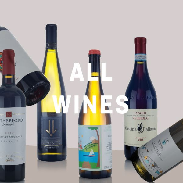 All Wines
